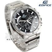 EDIFICE EFR-563D-1A 扇形錶眼 立體時刻俐落帥氣計時男錶 防水手錶 不銹鋼 黑面 EFR-563D-1AVUDF CASIO卡西歐