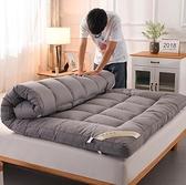 床墊 加厚床墊榻榻米單人雙人1.5m1.8mx2.0米褥子家用軟墊學生宿舍墊被【快速出貨八折下殺】