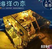 日式閣樓diy小屋櫻花物語手工創意房子模型拼裝新年生日禮物女生aj6144『美好時光』