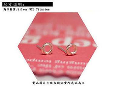 ╭☆ Silver shop ☆╯純銀 S925 耳環 [ se 034 ]