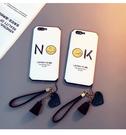 iPhone 6 6S 7 8 PLUS 手機殼 潮牌 搞怪 浮雕 笑臉 保護套 全包 蠶絲紋 皮質 軟殼 愛心 手繩