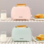 烤麵包機 家用早餐機片面包烤土司小型迷你多士爐多功能吐司機部落