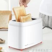 烤麵包機 小型家用全自動烤面包機家用早餐機多士爐LX爾碩數位