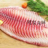 單背大鯛魚菲力片(200g±5%/包) ★#菲力魚排#無刺鯛魚#熬粥#炸魚排