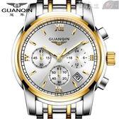 手錶男士防水夜光精鋼帶非機械運動時尚潮流石英男錶 數碼人生