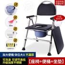 老年殘疾病人坐便器老人孕婦洗澡凳子座便椅子家用可移動摺疊馬桶 小山好物