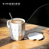 ins北歐陶瓷杯子 咖啡簡約文藝馬克杯帶蓋勺大容量辦公室成人水杯