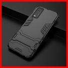 抗震防摔支架vivo Y19 X50 Y20 Y12 V15 V17 Pro Y17 Y50 Y15手機殼Y20s保護殼