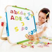 【德國 Hape 愛傑卡】ABC磁鐵字母←積木 木製 教具 推車 彌月禮盒 15合1 拼圖 感覺統合