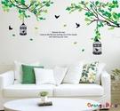 壁貼【橘果設計】鳥籠 DIY組合壁貼/牆...