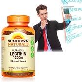 【南紡購物中心】《Sundown》頂級61%卵磷脂膠囊(100粒/瓶) 一入