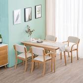 實木餐椅現代簡約單人書房椅北歐扶手椅子