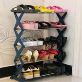 ♚MY COLOR♚DIY簡易五層鞋 居家 收納 鞋櫃 多層 臥室 立式 輕便 置物 時尚 角落 整理【W65】