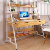 電腦桌台式桌家用書桌簡約桌子臥室多功能經濟型辦公桌學生寫字桌FA【寶貝開學季】