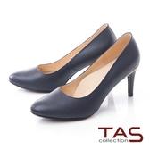 TAS  素面蜥蜴壓紋羊皮尖頭高跟鞋低調藍