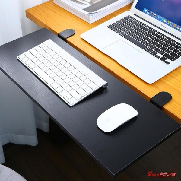 電腦手托架 鍵盤手托電腦手托架手臂支架折疊桌面延長板免打孔桌子加長延伸板T