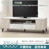 《固的家具GOOD》502-2-AL 白橡色5尺長櫃(B555)