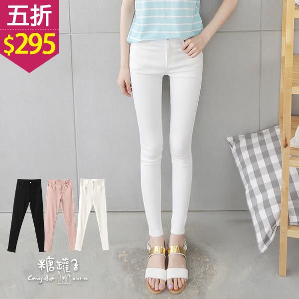 【五折價$295】糖罐子純色口袋鉛筆褲→現貨【KK5321】