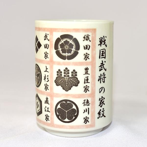 日本製 日本戰國武將家紋 湯吞杯 茶杯 壽司茶杯 290cc 美濃燒陶器