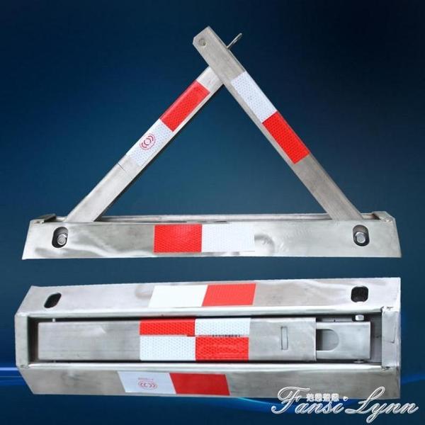 加厚不銹鋼車位鎖A型停車位 停車鎖 三角地鎖防撞手動占位鎖 HM 范思蓮恩