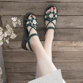 涼鞋 花朵涼鞋女鞋仙女風ins潮夏2020年新款夏季百搭網紅厚底平底鞋子
