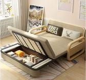 實木可折疊沙髮床1.5米多功能客廳小戶型 雙人兩用可儲物沙髮【宜室家居】