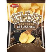 湖池屋平切洋芋片-極炙和牛95G【愛買】