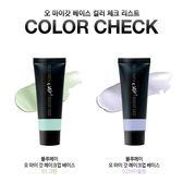 韓國BLUMEI OMG 妝前隔離乳 40ML SPF24 PA++ 【花想容】