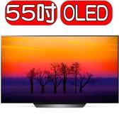 《結帳打95折》回函送★LG樂金【OLED55B8PWA】電視55型OLED 4K 智慧連網電視
