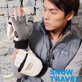 [SNOW TRAVEL] AR-47 / WINDBLOC防風保暖半指兩用手套/卡其/L號