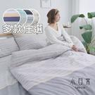 多款任選※搶購瘋殺舒柔超細纖維6x6.2...