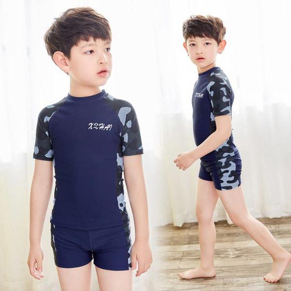 兒童短袖短褲防曬男童分體泳衣男童游泳衣大童潛水服浮潛服水母衣【居享優品】