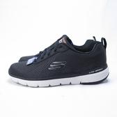 Skechers FLEX ADVANTAGE 3.0 休閒鞋 232059BLK 男款 黑【iSport愛運動】