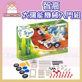 太陽能機械入門組#7361-CN 智高積木 GIGO 科學玩具 (購潮8)