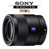 【免運】送 UV鏡 /3C LiFe/ SONY 索尼 FE 55mm F1.8 ZA 鏡頭 平行輸入 店家保固一年
