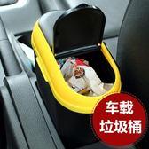 別克昂科威車載垃圾桶 車用內飾精品 汽車用品裝飾配件時尚