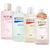 雪芙蘭 化妝水-全系列150ml 共4款◆四季百貨◆