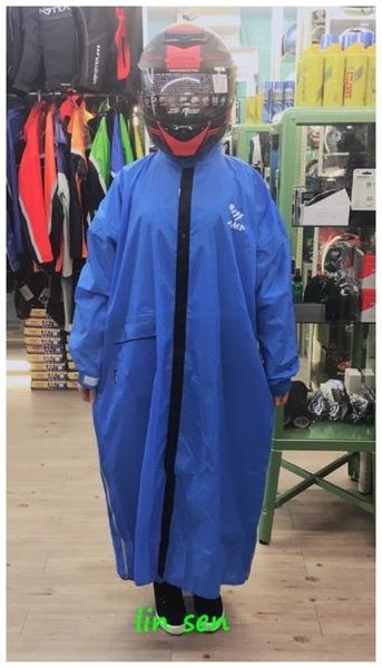 JUMP將門雨衣,側開雨衣,JP-6699/藍
