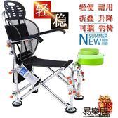 新款釣椅特價折疊可升降超輕便攜