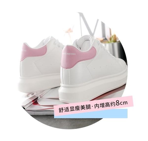 女內增高鞋 小清新厚底小白鞋休閒鞋
