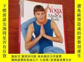 二手書博民逛書店Yoga罕見Mind And BodyY23625 Sivananda Yoga Vedanta Center