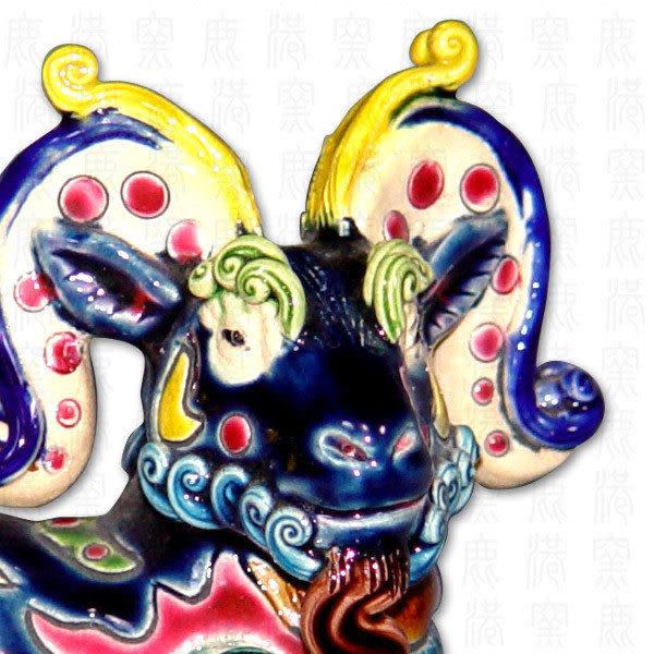 鹿港窯-居家開運商品-台灣國寶交趾陶S十二生肖-羊◆附精美包裝◆免運費送到家