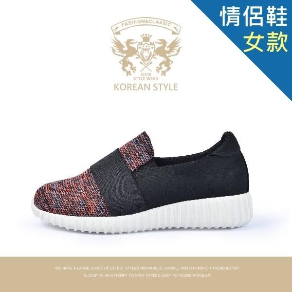 情侶 女鞋 增高 MIT 混色織布繃帶休閒慢跑鞋(三色)【R102】
