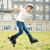 成人溜冰鞋旱冰鞋兒童輪滑鞋全套裝男女