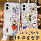 小米10lite 紅米Note9 Pro 紅米 Note 9 卡通空壓殼 兔子 英文字母 透明殼 軟殼 保護套 手機殼