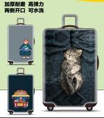彈力行李箱套拉桿箱保護套旅行箱防塵罩—聖誕交換禮物