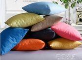 素色辦公室沙發靠墊加厚汽車靠枕純色家用麻布大抱枕靠背腰靠腰枕igo「摩登大道」