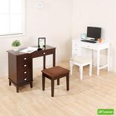 《DFhouse》貝芮妮-法式簡約書桌 電腦桌 辦公桌 書架 桌上架 書桌椅 辦公桌椅 工作桌 收納 展示