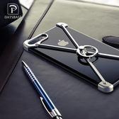 iPhone7金屬邊框手機殼 i7p個性創意指環款 BS21620『夢幻家居』