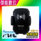 安伯特 非夾不可 智慧感應 無線充電手機架 (四款支架任選) ABT-A069 手機支撐架 台灣製造